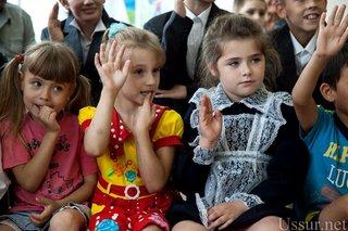 День Знаний отметили в детском реабилитационном центре села Красный Яр