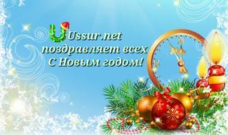 Мероприятия, посвященные Новому году и Рождеству