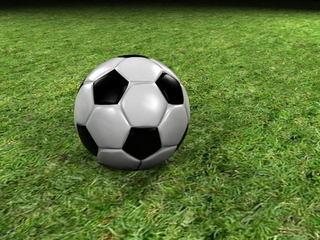 Торжественная церемония закрытия турнира по футболу среди дворовых команд