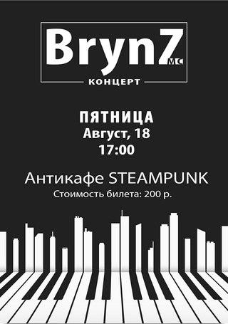 Концерт BrynZ MC