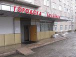 Работники  Уссурийской городской больницы получили отпускные благодаря прокуратуре