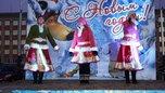 Закрытие Ледового городка состоялось 10 января в Уссурийске