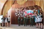 Месячник военно-патриотического воспитания торжественно открыли в уссурийской школе №32
