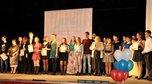 Детская театральная студия «Маска» из Уссурийска выиграла Гран-при фестиваля «Вдохновение–2016»