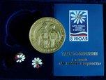 В Уссурийске 31 семейная пара претендует на награждение медалью «За любовь и верность»
