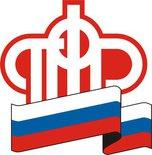 Жители Уссурийска оценили электронные сервисы ПФР