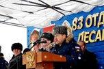 Новый командир возглавил 83-ю отдельную Гвардейскую десантно-штурмовую бригаду