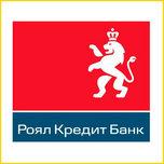 Выгодные предложения от АО «Роял Кредит Банк»