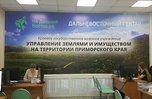 За неделю еще более 100 человек получили гектар в Приморье