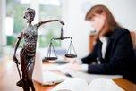 В Уссурийске 24 марта состоится Единый день оказания бесплатной юридической помощи