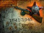 Международная акция «Тест по истории Великой Отечественной войны» пройдет в Уссурийске