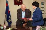 Наставник Уссурийской городской прокуратуры отметил 90-летие