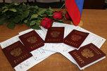 Юным жителям Уссурийска вручили первые паспорта