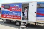 Автопоезд «Забота» сегодня прибыл в село Красный Яр