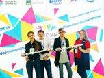 Команда из Уссурийска достойно представила наш город на Четвертом Форуме молодежи Приморского края