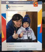 В фотоконкурсе «Приморье выбирает» приняли участие более 4000 уссурийцев