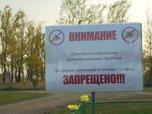 В Уссурийске будет произведена обработка кладбищ от клещей