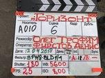 Режиссер фильма «Лед» снимает новую картину в Приморье