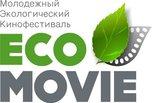 Молодежь Уссурийска приглашают принять участие в экологическом кинофестивале