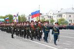 Сегодня репетиция парада, посвященного 73-ей годовщине Победы в ВОВ, отменяется
