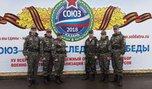 Уссурийские школьники возвращаются с медалями с XV Всероссийского сбора «Союз-2018 — Наследники Победы»
