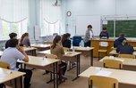 26 приморских выпускников написали ЕГЭ по русскому на 100 баллов