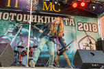 Более 3000 человек посетили фестиваль «День мотоциклиста» под Уссурийском