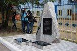 Памятник корейскому патриоту открыли в Уссурийске
