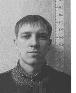 В Приморье объявлено вознаграждение за информацию о подозреваемом в особо тяжких преступлениях