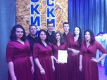 Уссурийские вокалисты привезли из Москвы «золото»