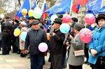 День народного единства отметили в Уссурийске