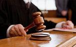 В Уссурийске мужчину осудили за покупку сильнодействующих таблеток