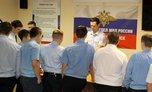 В Уссурийске сотрудники транспортной полиции  раскрыли студентам секреты своей службы