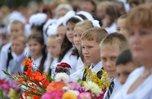 Запись будущих школьников в 1 класс началась в Приморье