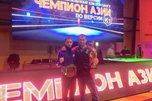 Кикбоксер из Уссурийска стал чемпионом Азии