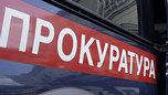 12 УК Уссурийска не размещали необходимую информацию о своей деятельности в Интернете