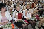 Многофункциональный центр Уссурийска отметил свое 10-летие