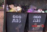 На улице Горького в Уссурийске разворовывается еще не установленная площадка по программе