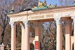 В Уссурийске городской парк ждут перемены
