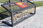 Новый сквер открыли в Доброполье