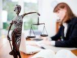 В Уссурийске состоится Всероссийский единый день оказания бесплатной юридической помощи