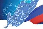 Режим повышенной готовности введен в Приморье для предотвращения распространения коронавируса