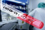 Дополнительные меры против коронавируса вводят в Приморье