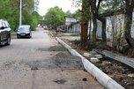Улицы Можайского, Приморская, Мельничная и Ушакова будут отремонтированы в этом году