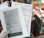 Еще один объект мелкорозничной торговли временно приостановил деятельность в Уссурийске