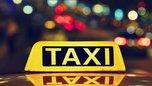 В Уссурийске водитель такси, грубо нарушивший ПДД, привлечен к ответственности