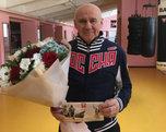 Почетный гражданин Уссурийска Александр Коровин отметил свой день рождения