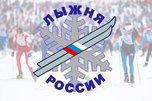 Соревнования по лыжному спорту пройдут в Уссурийске