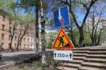 В Уссурийске начался ремонт улицы Пушкина