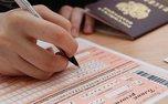 Две уссурийских выпускницы получили 100 баллов по первым результатам ЕГЭ
